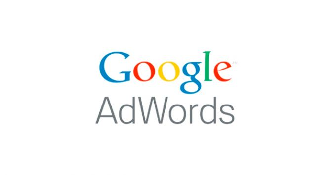 Adwords certifications –How to Max it? (part 1)